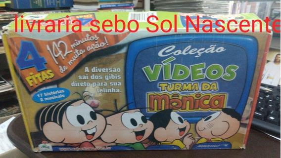 Coleção Videos Turma Da Mônica Box Com 4 Fitas Vhs