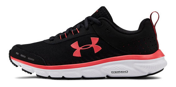 Zapatillas Under Armour Charged Assert 8