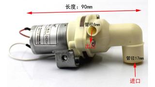Bomba Agua Motor 365 5v 3w Modelo My-db5 Itytarg