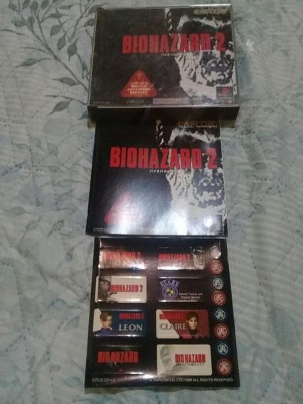 Bioharzard