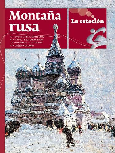 Imagen 1 de 1 de Montaña Rusa - Estación Mandioca -