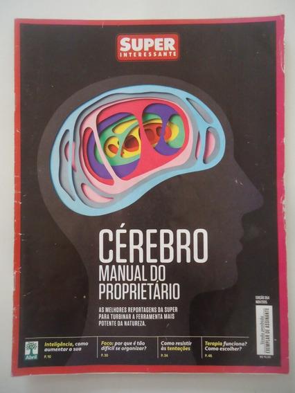 Super Interessante #354 Cérebro Manual Do Proprietário