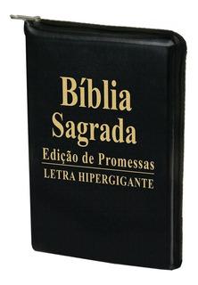 Bíblia Letra Hipergigante Zíper - Edição Promessas - 14x