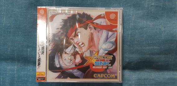 Capcom Vs Snk Millennium Fight Dreamcast - Lacrado Jp