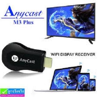 Anycast M3 Plus Receptor De Wifi