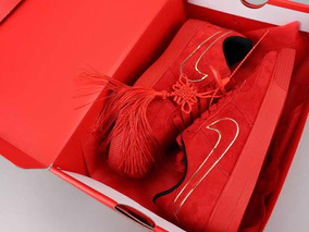 Nike Air Force 1 Ac