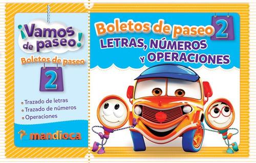Imagen 1 de 1 de Boletos Para Pasear Por 2° - Estación Mandioca -