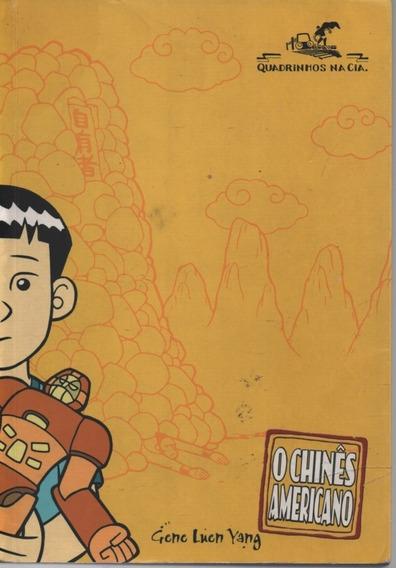 D774 - O Chinês Americano - Gene Luen Yang