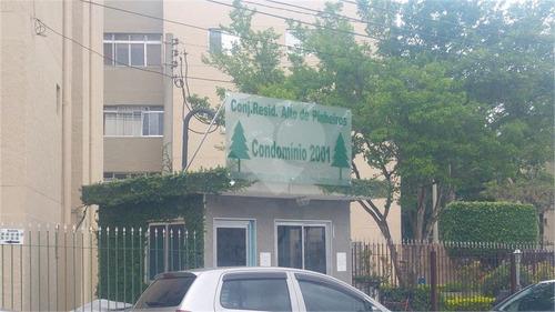 Alto De Pinheiros - Rua Diógenes Ribeiro De Lima - 326-im354281