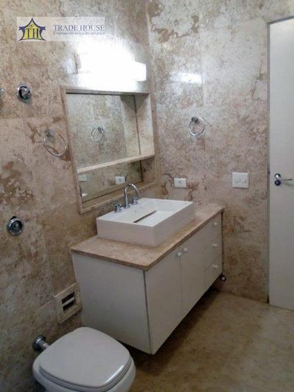 Apartamento Em Santa Cecília - São Paulo - 29327