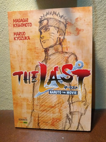 Lhith Novel Naruto The Last