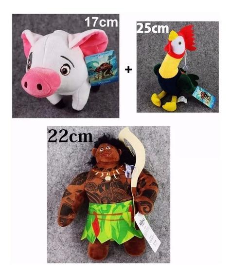 Galo Heyhey 25 Cm + Porquinho Pua 17cm + Boneco Maui 22cm