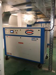 Compresor A Tornillo De 25hp Potencia Variable
