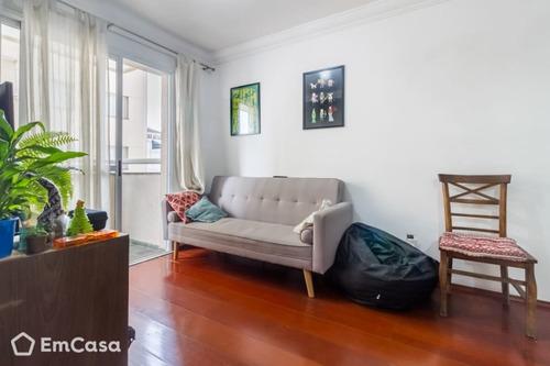 Imagem 1 de 10 de Apartamento À Venda Em São Paulo - 20517