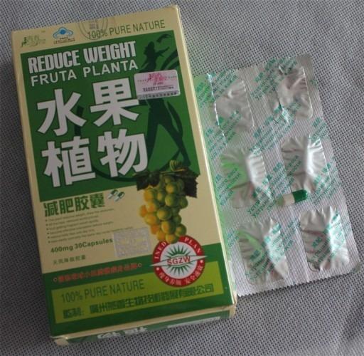 Lishou ,pai You Gou Y Fruta Planta Imp Original 2 X630000