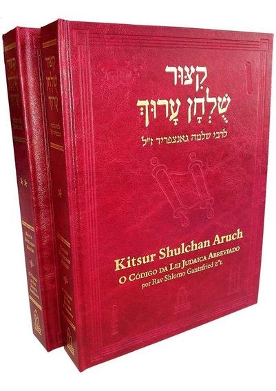 Kitsur Shulchan Aruch - Edição Luxo - Maayanot