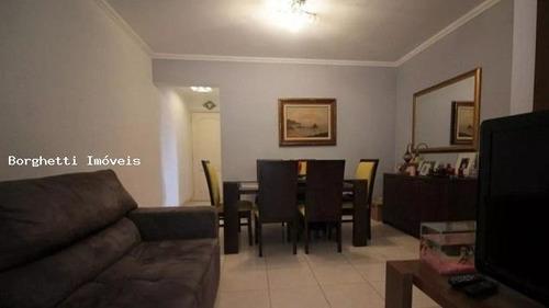 Apartamento Para Venda Em São Paulo, Vila Andrade, 3 Dormitórios, 1 Suíte, 2 Banheiros, 2 Vagas - 099_2-1133441