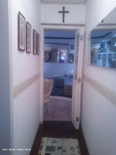 Apartamento Para Venda Em Guarulhos, Vila Galvão, 2 Dormitórios, 1 Banheiro, 1 Vaga - 000679_1-882176
