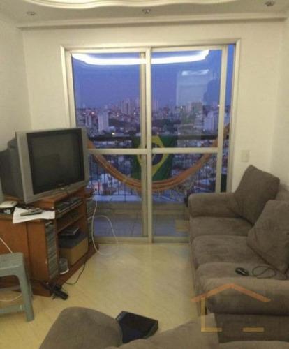 Apartamento, Venda, Sitio Do Mandaqui, Sao Paulo - 7809 - V-7809