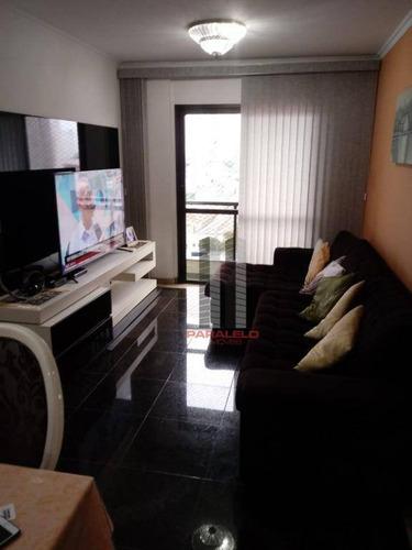 Apartamento À Venda, 110 M² Por R$ 780.000,00 - Mooca - São Paulo/sp - Ap2846