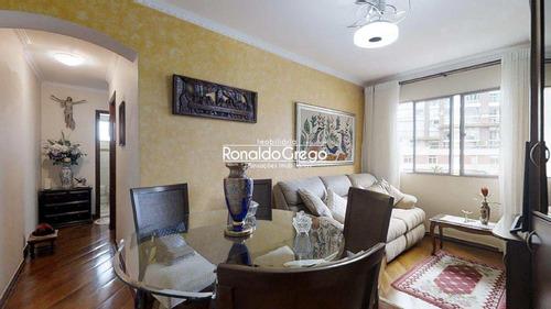 Apartamento Á Venda Com 2 Dorms, Alto Da Lapa, Sp - R$ 490 Mil - V1169