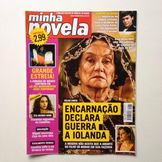 Revista Minha Novela Guilherme Winter Marco Nanini Paulo