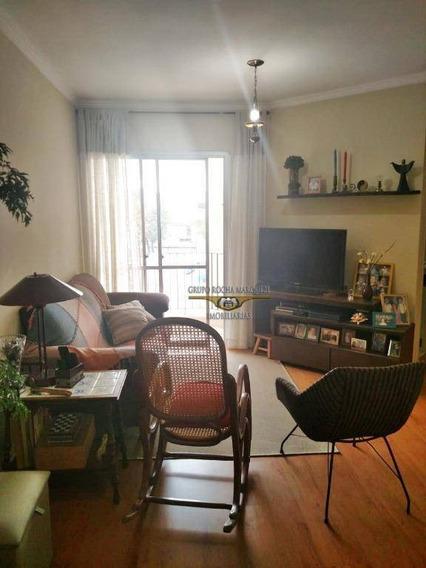 Apartamento Residencial À Venda, Vila Azevedo, São Paulo. - Ap1671