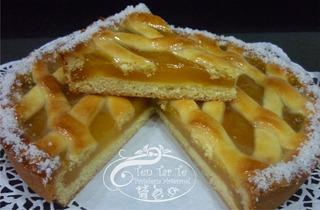 Pasta Frola Casera - Artesanal
