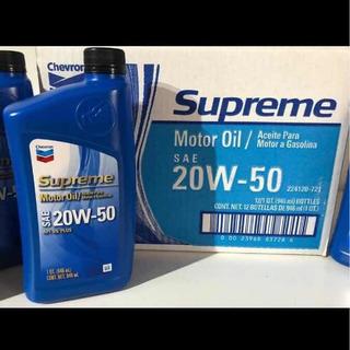 Aceite Chevron 20w50 Mineral (35v)