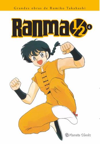 Manga Ranma 1/2 Kanzenban Tomo 04 - Planeta