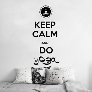 Vinilos Frases Yoga Iyengar En Mercado Libre Argentina