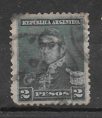 Argentina 1892 Tres Proceres Sol Chico $2 D 12 Gj162 Usd 100