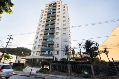 Imagem 1 de 17 de Apartamento À Venda Em Cambuí - Ap001235