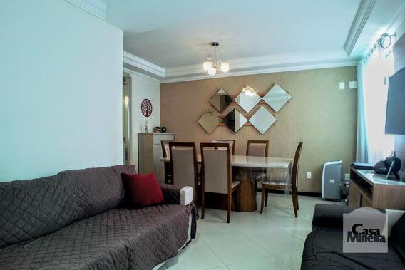Casa À Venda No Ouro Preto - Código 260106 - 260106