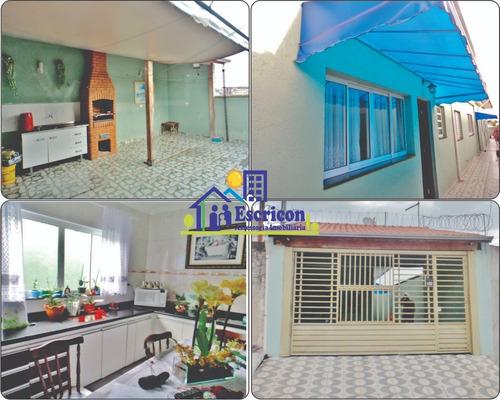 Casa - 763 - 32895264