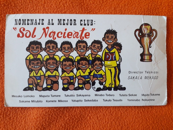 Antigua Postal De Humor Homenaje Equipo Sol Naciente