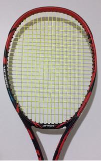 Par De Raquetes De Tênis Yonex Vcore Tour F 97