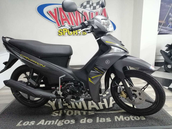 Moto Yamaha Crypton Modelo 2020