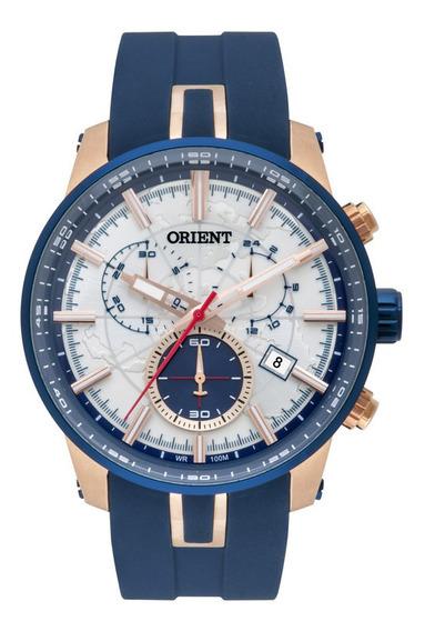 Relógio Orient Masculino - Mrspc006 S1dx