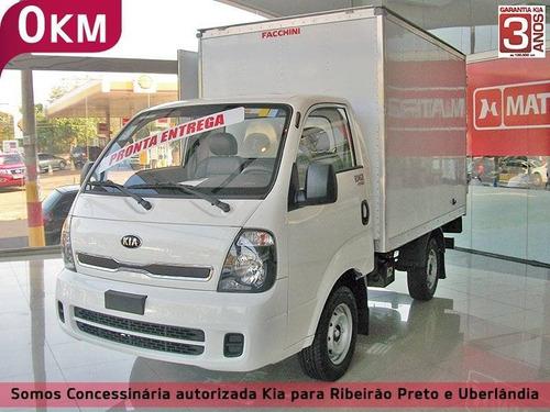 Kia Bongo 2.5 Td Diesel Std Cs Manual