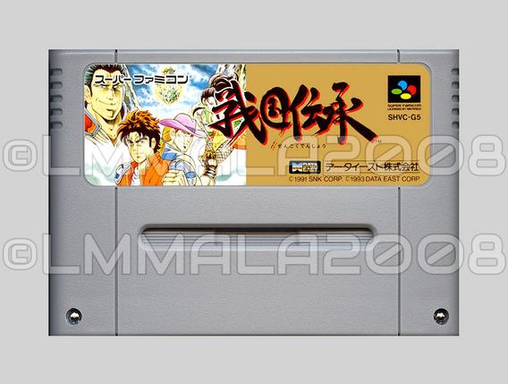 Sengoku Denshou = Final Fight Original Super Nintendo Snes