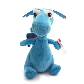 Beanie Boos Stuffy - Dtc
