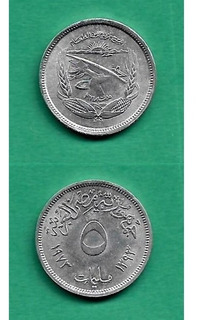 Grr-moneda De Egipto 5 Milliemes 1973 Presa Aswan - F. A. O.
