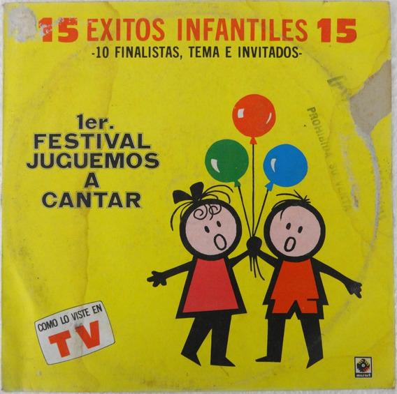 Lp 1er. Festival Juguemos A Cantar 15 Éxitos Infantiles