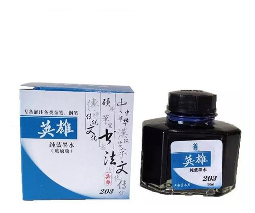 50ml Tinta Azul Ink Recarga Pluma Fuente Vidrio Embotellado
