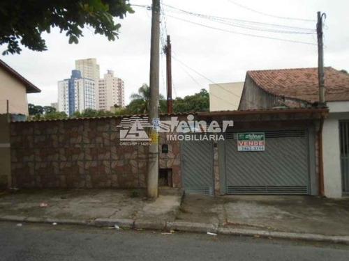 Imagem 1 de 17 de Venda Casa 2 Dormitórios Parque Santo Antônio Guarulhos R$ 350.000,00 - 35241v