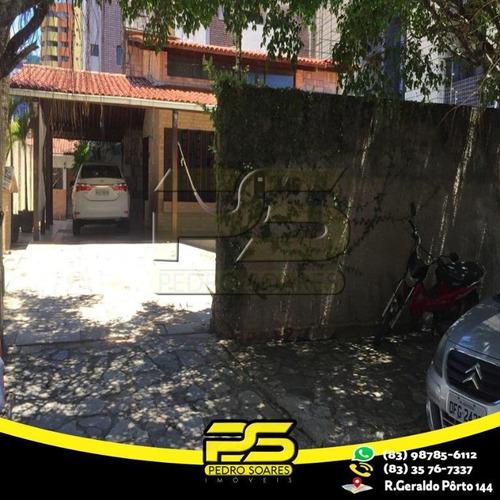 Imagem 1 de 6 de Área De Lazer A Venda, 15 M² Por R$ 750.000 - Jardim Oceania - João Pessoa/pb - Ar0017