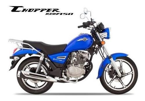 Imagem 1 de 1 de Haojue Chopper Road 150  2021