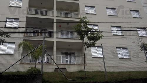 Apartamento À Venda Em Jardim Caiapia  -  Cotia - 21414