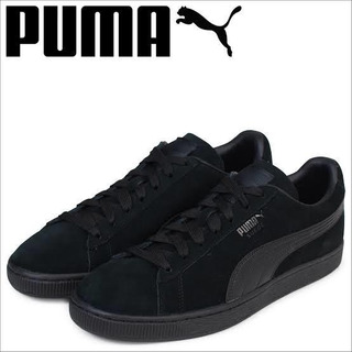 Puma Swede Negro! 26mx
